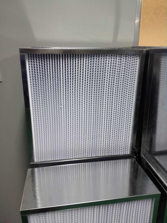 德州精久净化高效空气过滤器