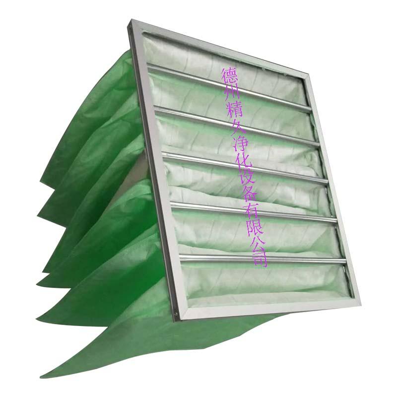 德州精久净化设备有限公司袋式中效空气过滤器