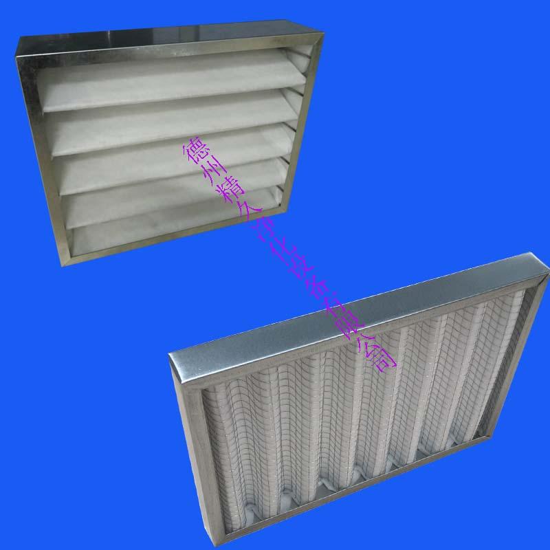 德州精久净化设备有限公司折叠式初效空气过滤器