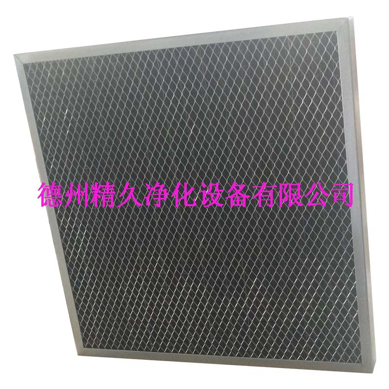板式活性炭空气过滤器