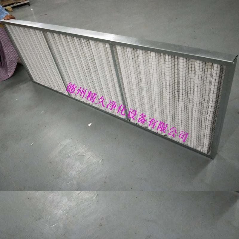 德州精久净化初效折叠式空气过滤器
