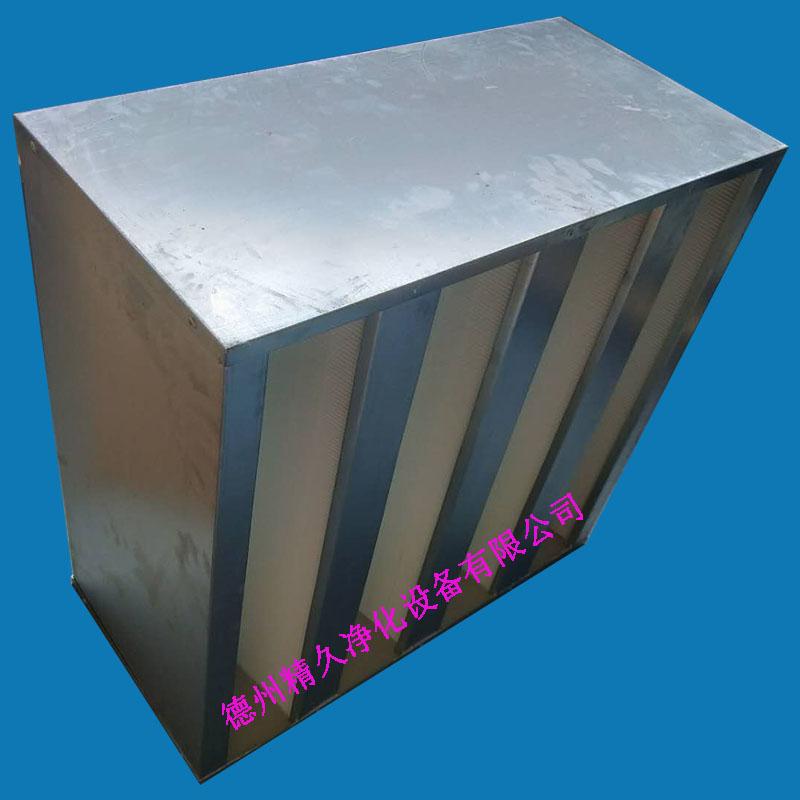 德州精久净化镀锌框组合式高效过滤器