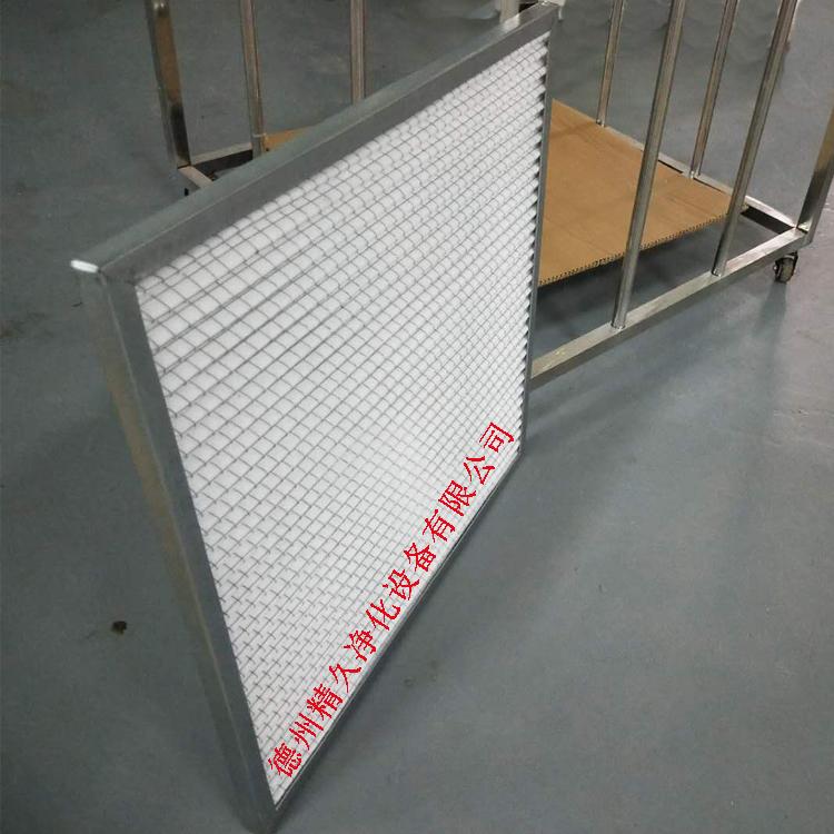 德州精久净化折叠式初效空气过滤器