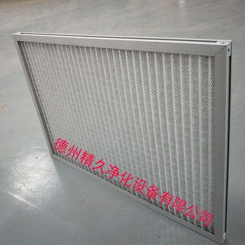 德州精久净化铝框金属铝网初效过滤器